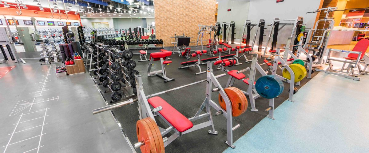 Fitness First The Mall Korat Weight Area